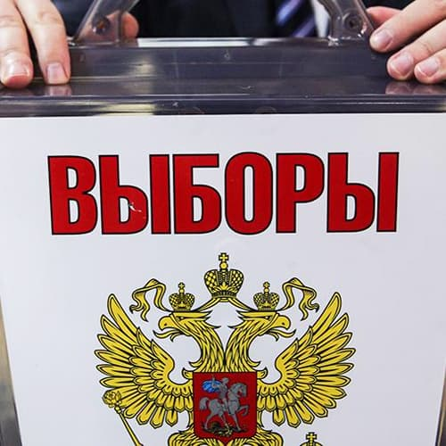 Elections russes